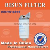 A3000-1105030 water oil seperated diesel filter for FARM VEHICLE