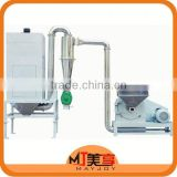 MJ-520 high output sugar cane mill machine