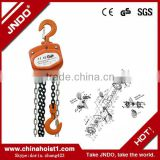 1 ton vital manual chain hoist/double chain hoist