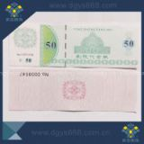 Customized anti-counterfeiting hologram thread on security watermark coupon printing fiber paper