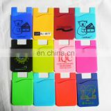 Customize any pantone color logo printing 3m sticker silicone stick-on card holder for cell phone