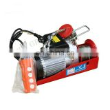 220 Volt 750/1500Kg Electric Winch Lifting Motor Hoist For Sale