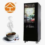 Touch Screen Coffee Vending Machine