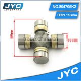Hot sale hangzhou speedway U-joint of pto shafts for agricultural tractors / cardan joint / uj cross / universal joint
