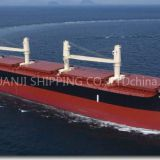I'm very interested in the message 'Break Bulk Vessel   CHINA  SHANGHAI' on the China Supplier