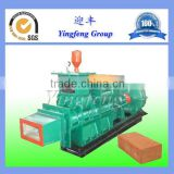 Inquiry about Hot selling brick making machines in uganda,DZK26 small brick manufacturing machine