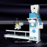 High Quality Low Price Flour Packing Machine (LCS-LX)                                                                         Quality Choice