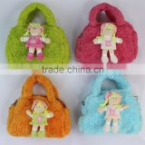 Soft Doll Handbag Four Colors to Choose/Plush Toy Bag 24*18cm /Stuffed Clothe Doll Handbag