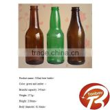 330ml amber glass beer container bottle from alibaba China