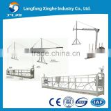 zlp800 aluminum swing steel wire rope suspended platform / hoist lifting platform / sky high building lift gondola