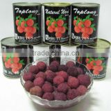 Canned Arbutus