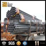 astm a53b erw steel pipe,sell erw/lsaw welded steel tube,erw welded steel tube price