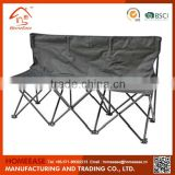 Outdoor Modern Low Plastic Folding Beach Lounge Chair