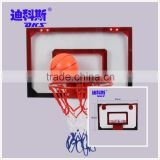New Gym Mini Basketball Board,Mini Basketball Hoop                                                                                                         Supplier's Choice