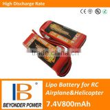 RC toy,helicopter battery, 7.4V800mAh li polymer recharge battery with high discharge C rate