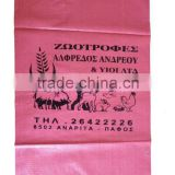 Vietnam cheap price animal feed bags, Vietnam rice bag