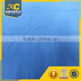 28w pin wale good stretch baby garment meterial corduroy fabric from changzhou textile factory