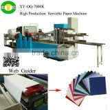 INQUIRY about High capacity automatic folding machine napkin tissue