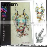 2015 The Fanshion custom design Tattoo Book On hot Sale
