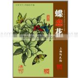 The Fanshion Tattoo beauty flower and butterfly Book