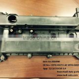 CYLINDER HEAD COVER ENGINE CAMSHAFT COVER Ford12-14 FOCUS1.8 VALVE CHAMBER COVER PLASTIC OE 1S7G-6K272-AE 1S7G-6M293-BL
