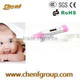 Newest High Accuracy Baby care product health fever baby thermometer
