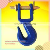 RIGGING HARDWARE G70 TYPE TRACTOR TOW GRAB HOOK
