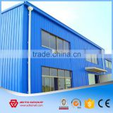 Light steel structure building Pre engineered steel frame structure warehouse/steel structure industrial building plan                                                                                                         Supplier's Choice