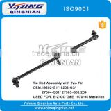 Tie rod assembly Parts for Golf Cart EZGO G&E 1970-94 OEM:19202-G1, 27364-G01