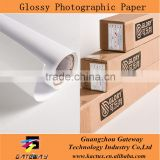 Inkjet High Glossy Photographic Printing Paper Manufacturer