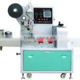 100-600piece/min Candy Packing Machine Computer-Controlled Multi-Function Pillow-Type Packaging Machine