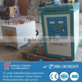 Yongda latest induction heating boiler