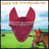 Custom Embroidery Logo Horse Ear & Eye Net