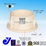 JY-110E|Beige plastic pipe fitting end cap|28mm plastic pipe end cap|Flooring protection cover