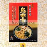 Reliable and Easy to use halal instant ramen noodle for Easy to use