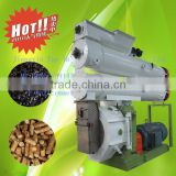 2014 hot sale ce approved animal feed pellet machine/animal pellet feed making machine/horse manure pellet making machine