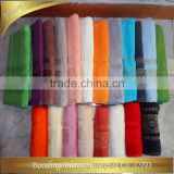 Wholesale stock lot terry cotton towels jacquard cotton bath towel