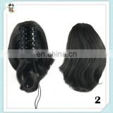 Womens Black Fake Short Wave Claw Clip Synthetic Hair Ponytails HPC-0122