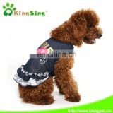 Knitted denim skirt for princess dog dress, dog clothes for 2015 new style