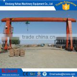 MH model single beam gantry crane with electric hoist