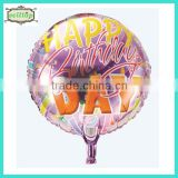 "Hot sell 18"" birthday foil latex free balloons"