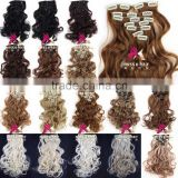 Miss U Hair Wholesale Cheap 7pcs/set 16Clips no human hair Long body wave Curly Synthetic Clip In Hair Extensions Hairpiece W7