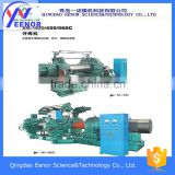 Used Rubber Mixing Mill Machine
