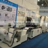 Automatic microcomputer controled screen printing machine for Radio Frequency Identification label