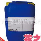 high grade cosmetic raw material Polyurethane - 35