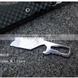 Stainless Steel Mini Multifunctional Pocket Tool Pry Bar Screwdriver Bottle Opener Keychain