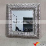 Antique Sterling Silver Vanity Craft Decorative Mirror Squares                                                                         Quality Choice