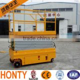 ISO9001:2008/CE certificate China factory sales scissor lift hydraulic drive motor