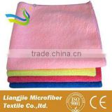 microfiber kitchen cloth,bamboo fiber cleaning cloth