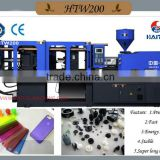 HTW200 used plastic injection moulding machine